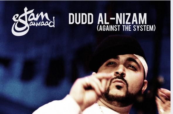 Syrian-Lebanese MC Eslam Jawaad posing for his track Dudd Al-Nizam (Against the System).
