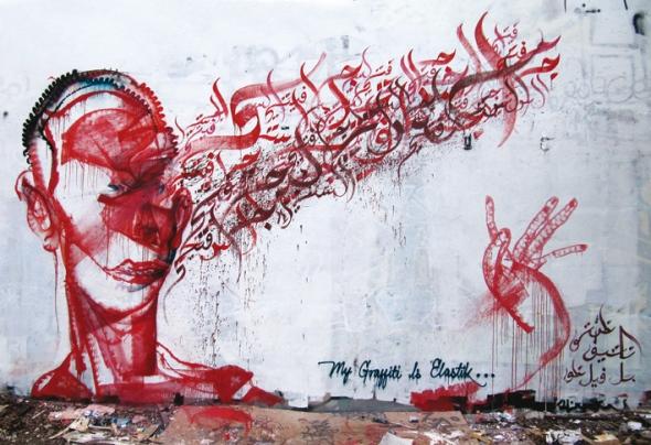 Graffiti by Native & Zen Two